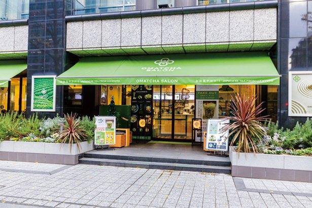 metcha matcha お店
